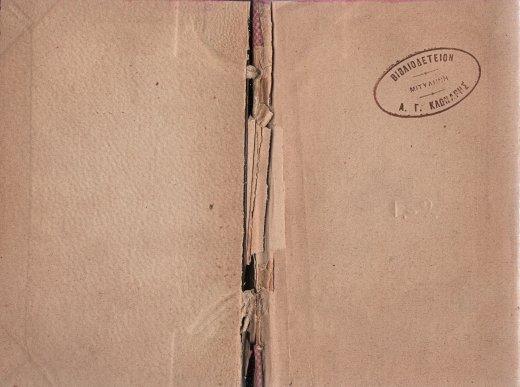 12-06-13_bookcover06