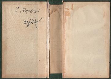 12-06-13_bookcover07