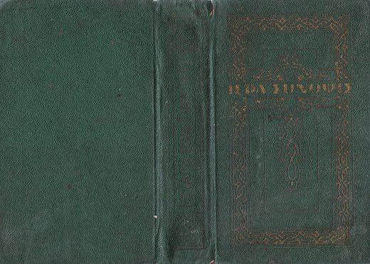 12-06-13_bookcover08